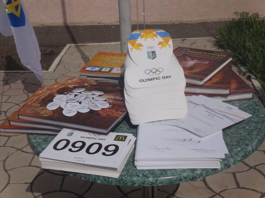 В Красноармейске прошла церемония «Праздник олимпийского флага» (фото) - фото 1