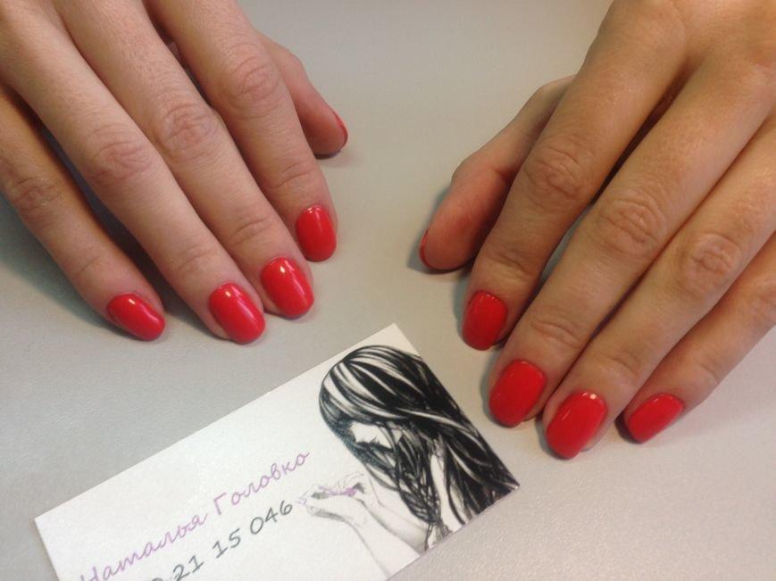 Жительницам Красноармейска: побалуйте свои ручки нежным уходом и мягкой заботой! (фото) - фото 7