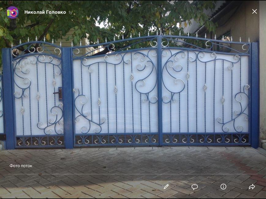 «Мастер Дом» в Красноармейске – гарантия успешного строительства и ремонта! (фото) - фото 24