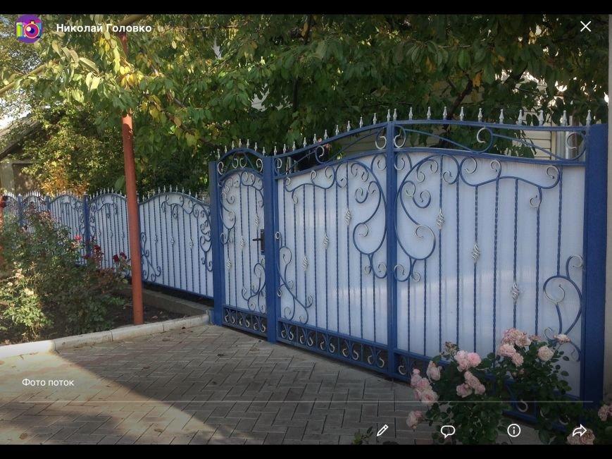 «Мастер Дом» в Красноармейске – гарантия успешного строительства и ремонта! (фото) - фото 23