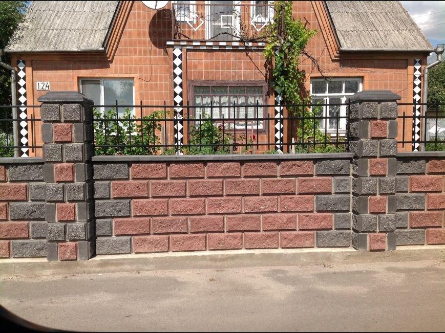 «Мастер Дом» в Красноармейске – гарантия успешного строительства и ремонта! (фото) - фото 33