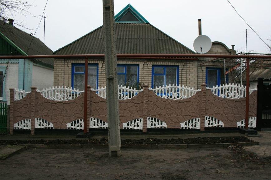 «Мастер Дом» в Красноармейске – гарантия успешного строительства и ремонта! (фото) - фото 6