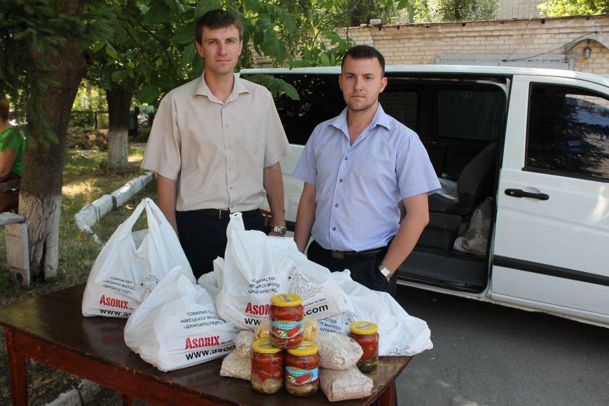 В Кривом Роге семьи переселенцев получат гуманитарную помощь, фото-1