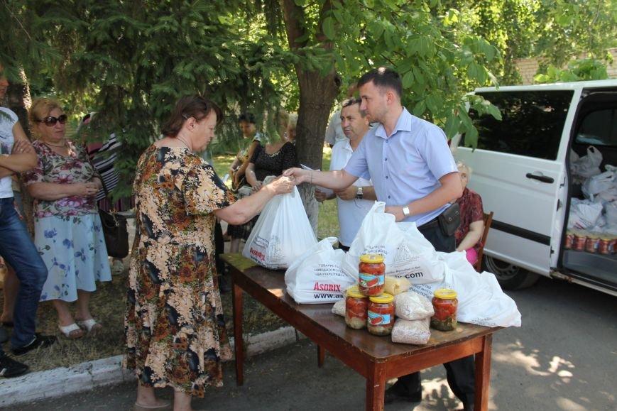 В Кривом Роге семьи переселенцев получат гуманитарную помощь, фото-2