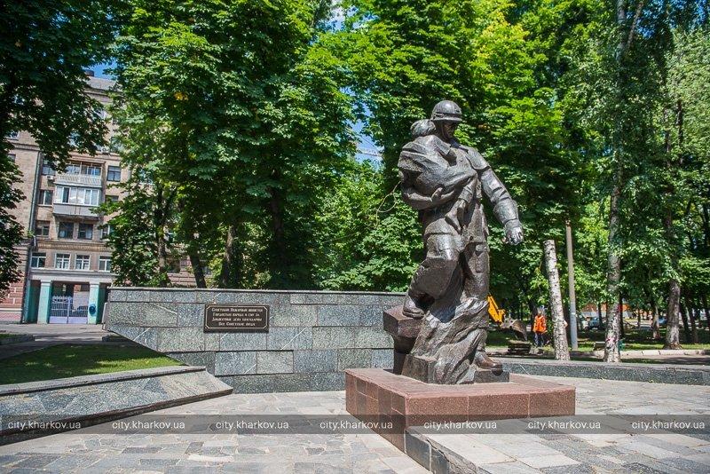 В Харькове реконструируют сквер пожарных на Карла Маркса (фото) - фото 1