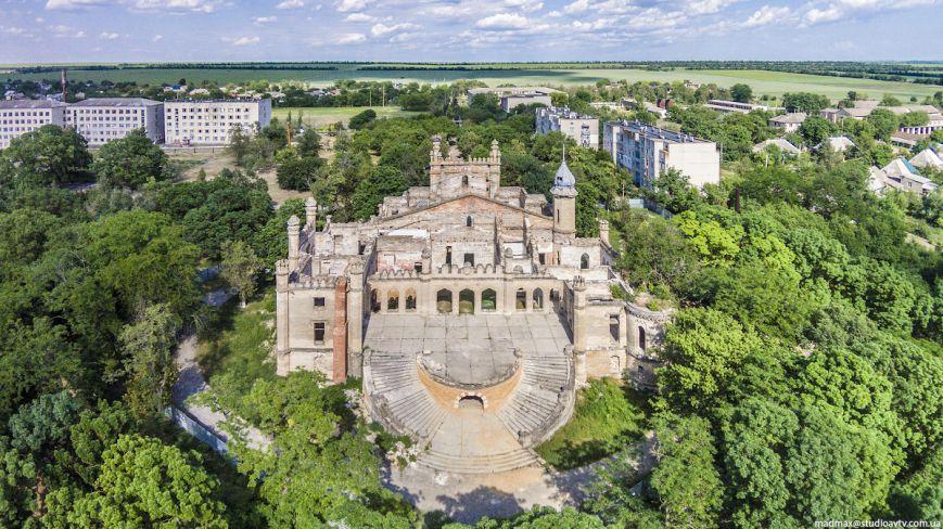 Одворец Курисов сняли с воздуха  Источник: domik.ua (фото) - фото 1