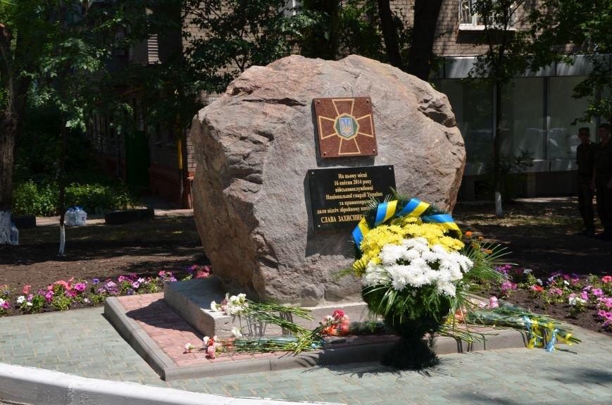 В Мариуполе открыли памятник героям, защитившим воинскую часть №3057 весной 2014-го (ФОТО), фото-23