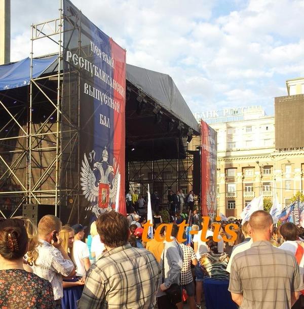 В Донецке прошел первый «республиканский» выпускной (ФОТО) (фото) - фото 4