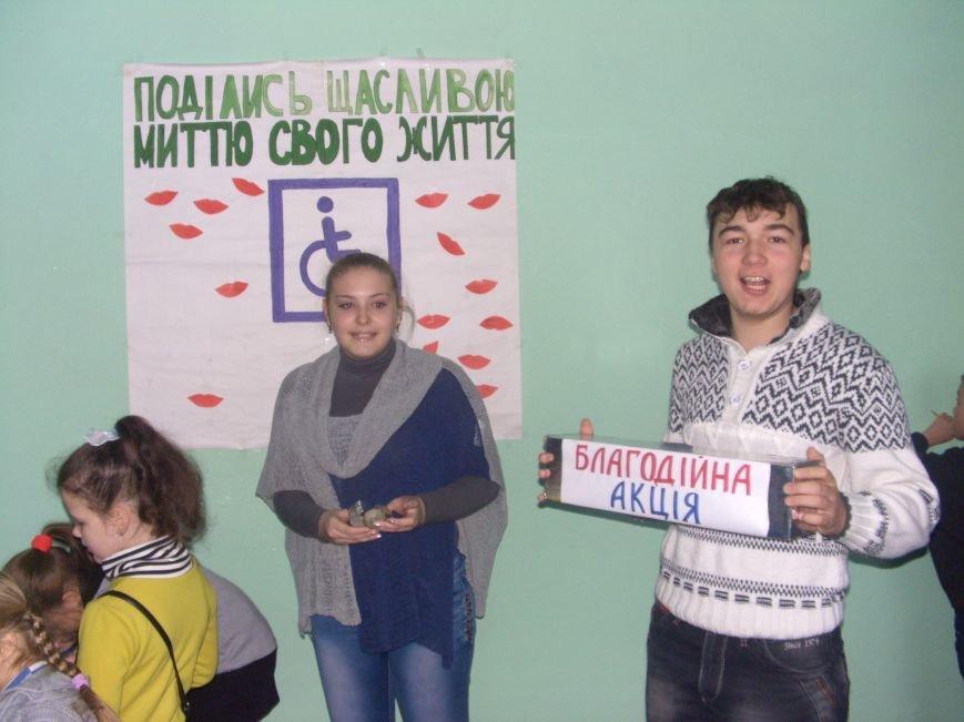 Разрушить мир равнодушия призывает лучшая ученица Димитрова Лия Марциненко (фото) - фото 2