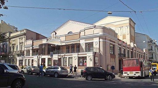 руски театр