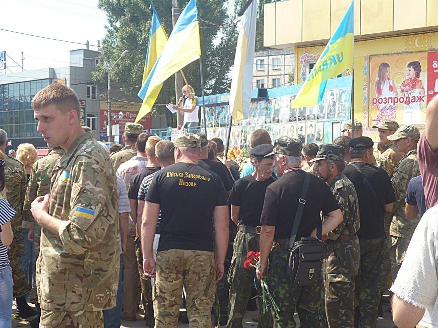 В Кривом Роге почтили память погибших в ИЛ-76 десантников (ФОТО) (фото) - фото 1