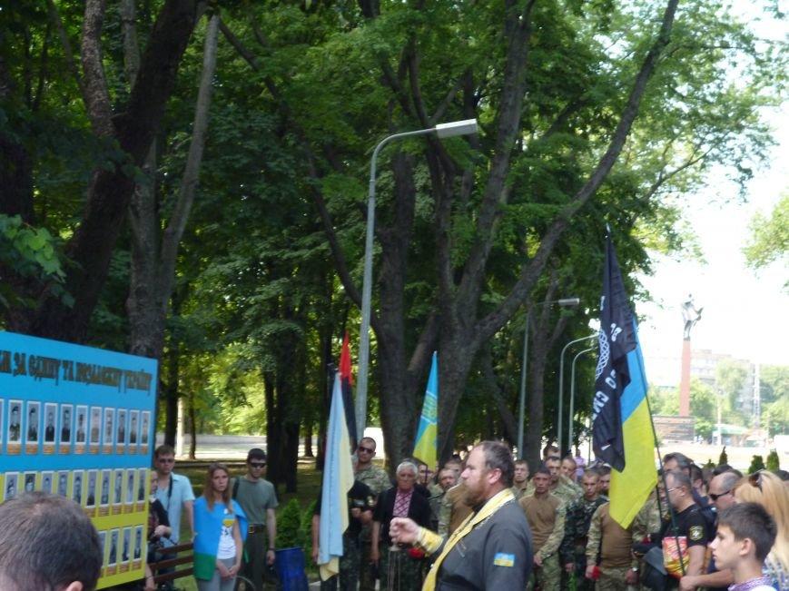 В Кривом Роге почтили память погибших в ИЛ-76 десантников (ФОТО) (фото) - фото 2