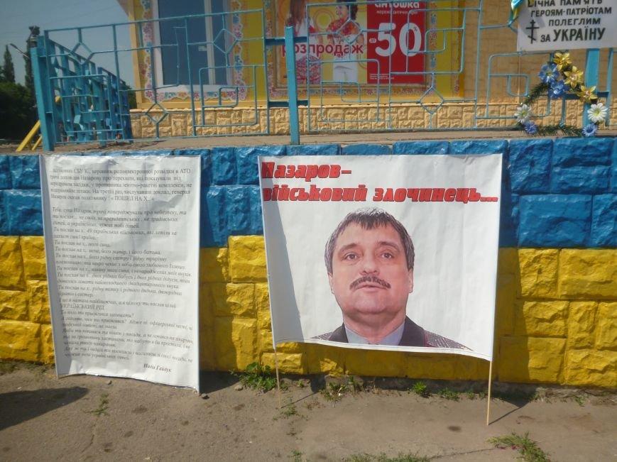 Мать погибшего в ИЛ-76 десантника: Тебя, Назаров, трижды предупреждали об опасности, но ты их послал... (ФОТО) (фото) - фото 1