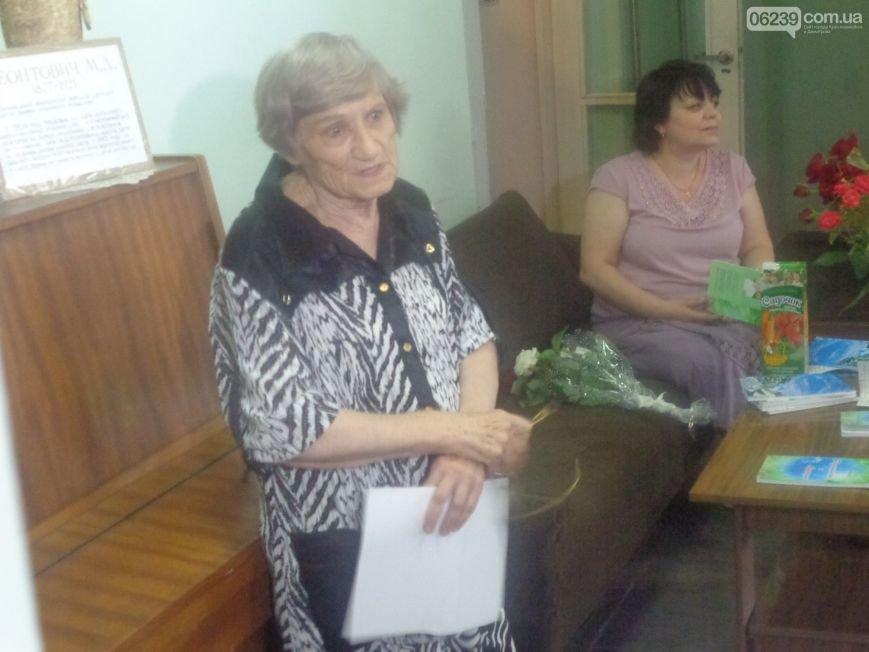 «Я – книга, что открыта для людей…» - в Красноармейске прошла презентация литературного творения Нины Стременной, фото-2