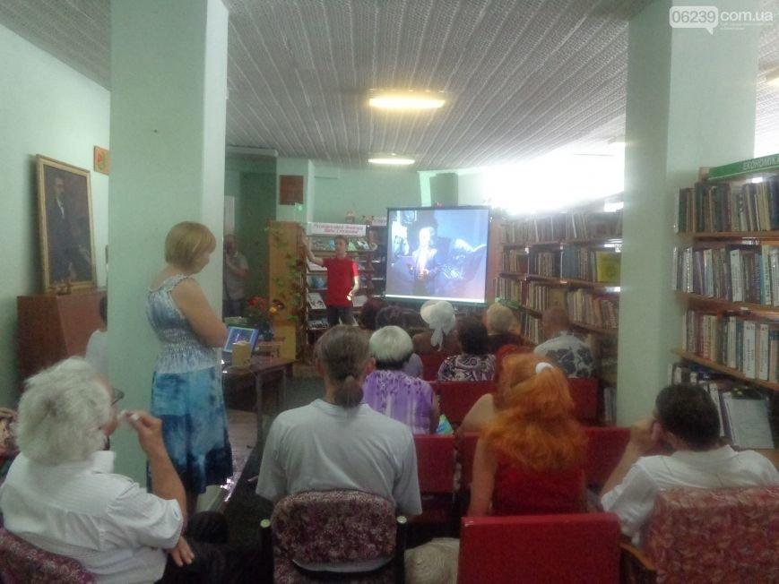 «Я – книга, что открыта для людей…» - в Красноармейске прошла презентация литературного творения Нины Стременной, фото-9