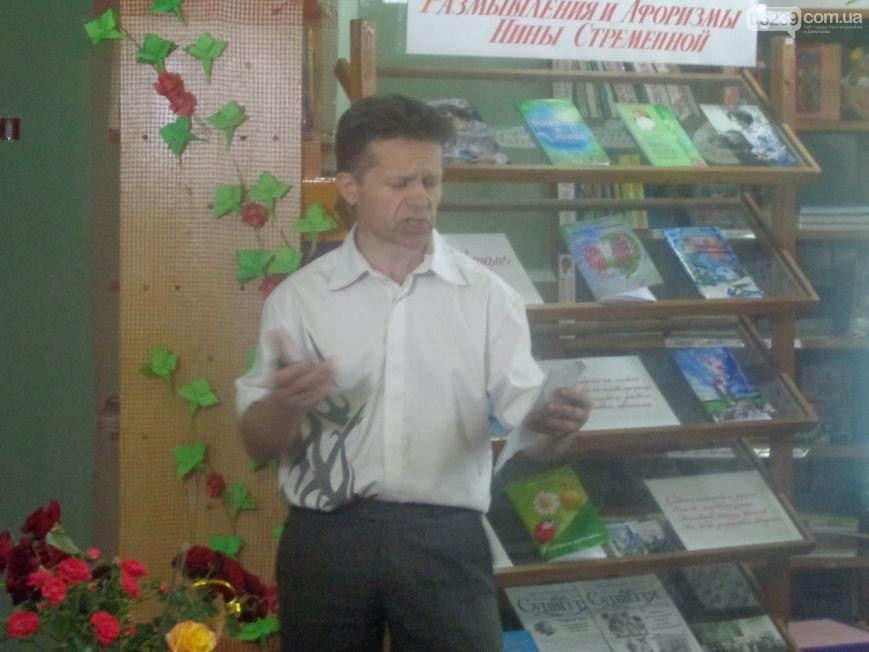 «Я – книга, что открыта для людей…» - в Красноармейске прошла презентация литературного творения Нины Стременной, фото-6