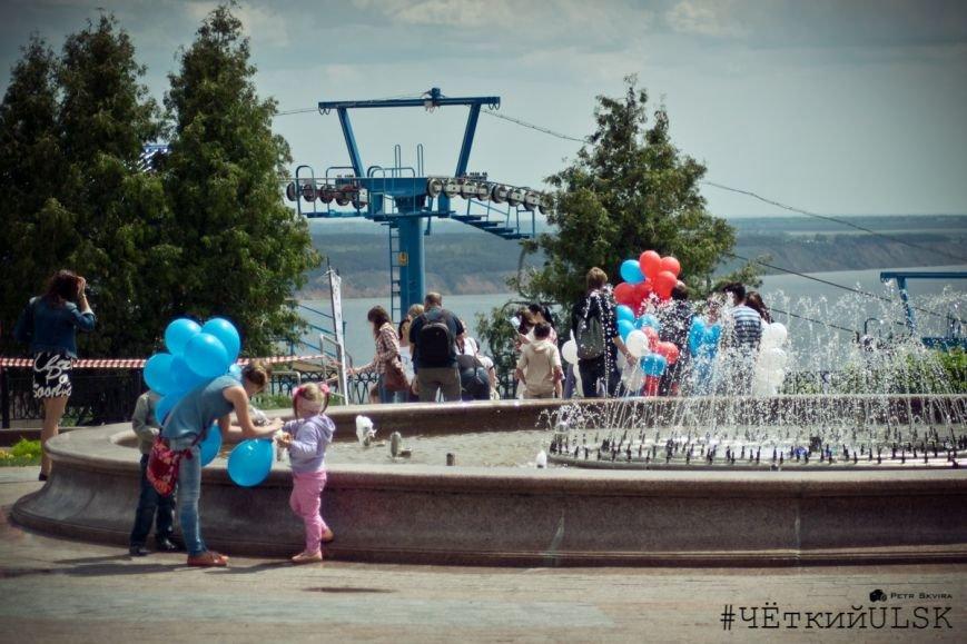 Самые яркие моменты 12-го июня (фото) - фото 2