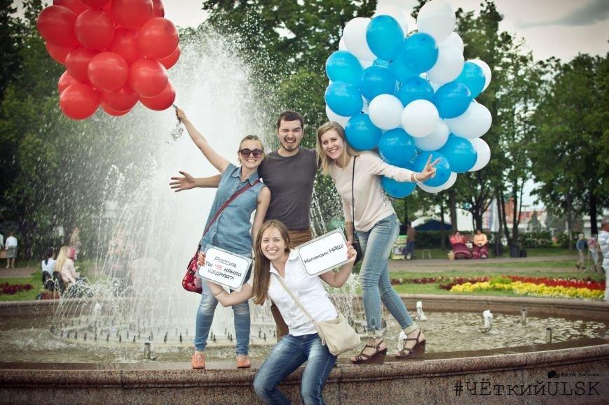 Самые яркие моменты 12-го июня (фото) - фото 5