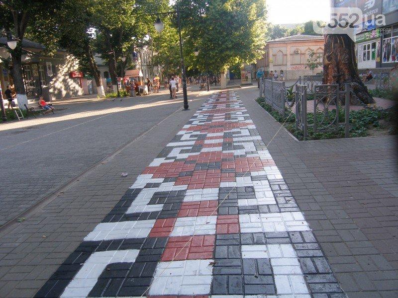 Ещё одна украинская вышиванка в Херсоне (фото) - фото 2