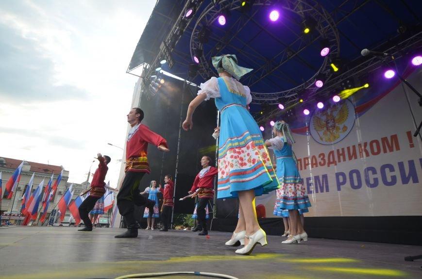 Как в Симферополе отпраздновали День России (ФОТО, ВИДЕО), фото-7