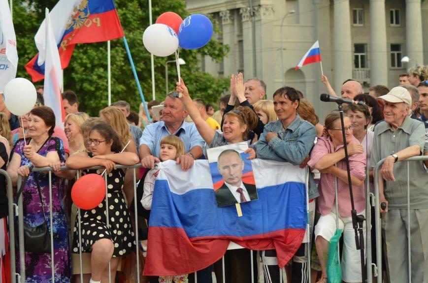 Как в Симферополе отпраздновали День России (ФОТО, ВИДЕО), фото-1