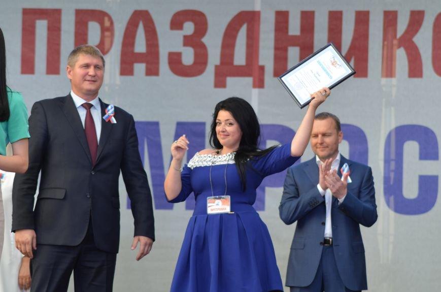 Как в Симферополе отпраздновали День России (ФОТО, ВИДЕО), фото-5