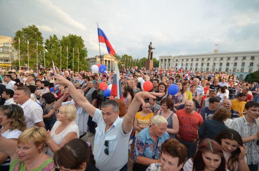 Как в Симферополе отпраздновали День России (ФОТО, ВИДЕО), фото-11