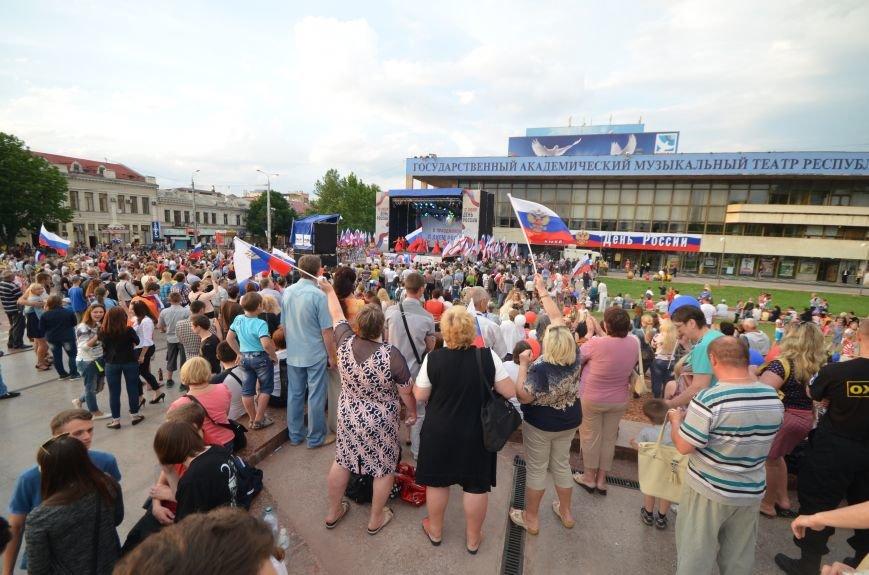 Как в Симферополе отпраздновали День России (ФОТО, ВИДЕО), фото-2