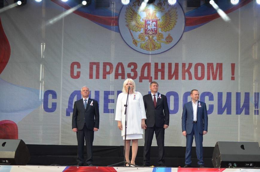 Как в Симферополе отпраздновали День России (ФОТО, ВИДЕО), фото-3