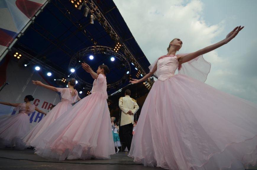 Как в Симферополе отпраздновали День России (ФОТО, ВИДЕО), фото-15
