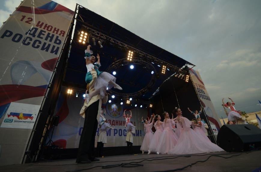 Как в Симферополе отпраздновали День России (ФОТО, ВИДЕО), фото-13