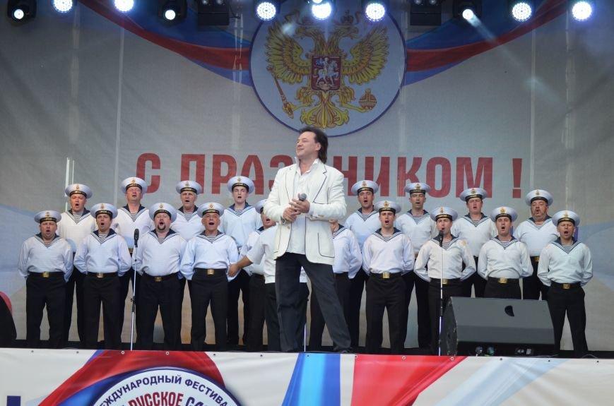 Как в Симферополе отпраздновали День России (ФОТО, ВИДЕО), фото-9