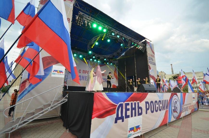 Как в Симферополе отпраздновали День России (ФОТО, ВИДЕО), фото-6