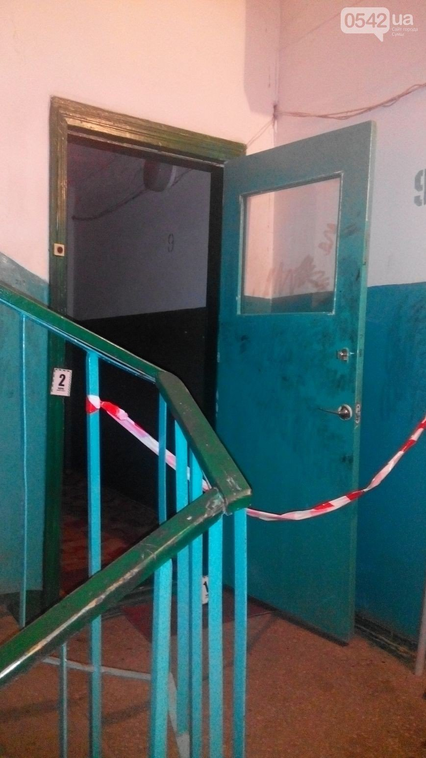 В Сумах мужчину зарезала пьяная сожительница – милиция (фото) - фото 1