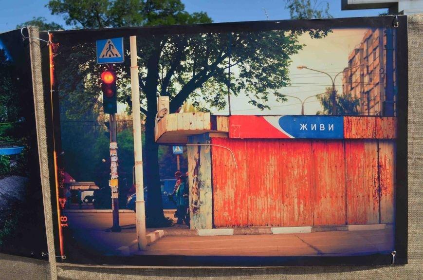 В Запорожье на фотовыставке «Спасем убитый город» подняли тему алкоголизма (ФОТО), фото-1