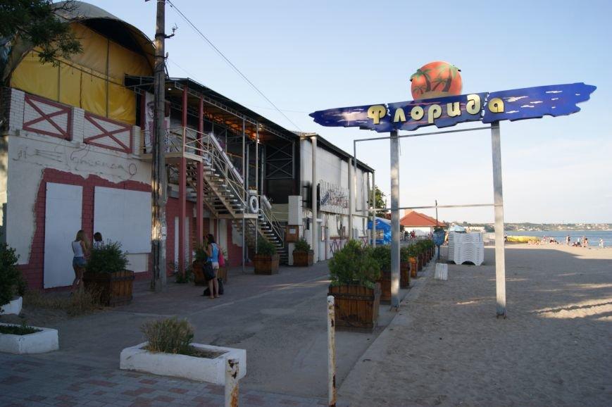 Пляжный контроль в Одессе: Лузановка (ФОТОРЕПОРТАЖ) (фото) - фото 7