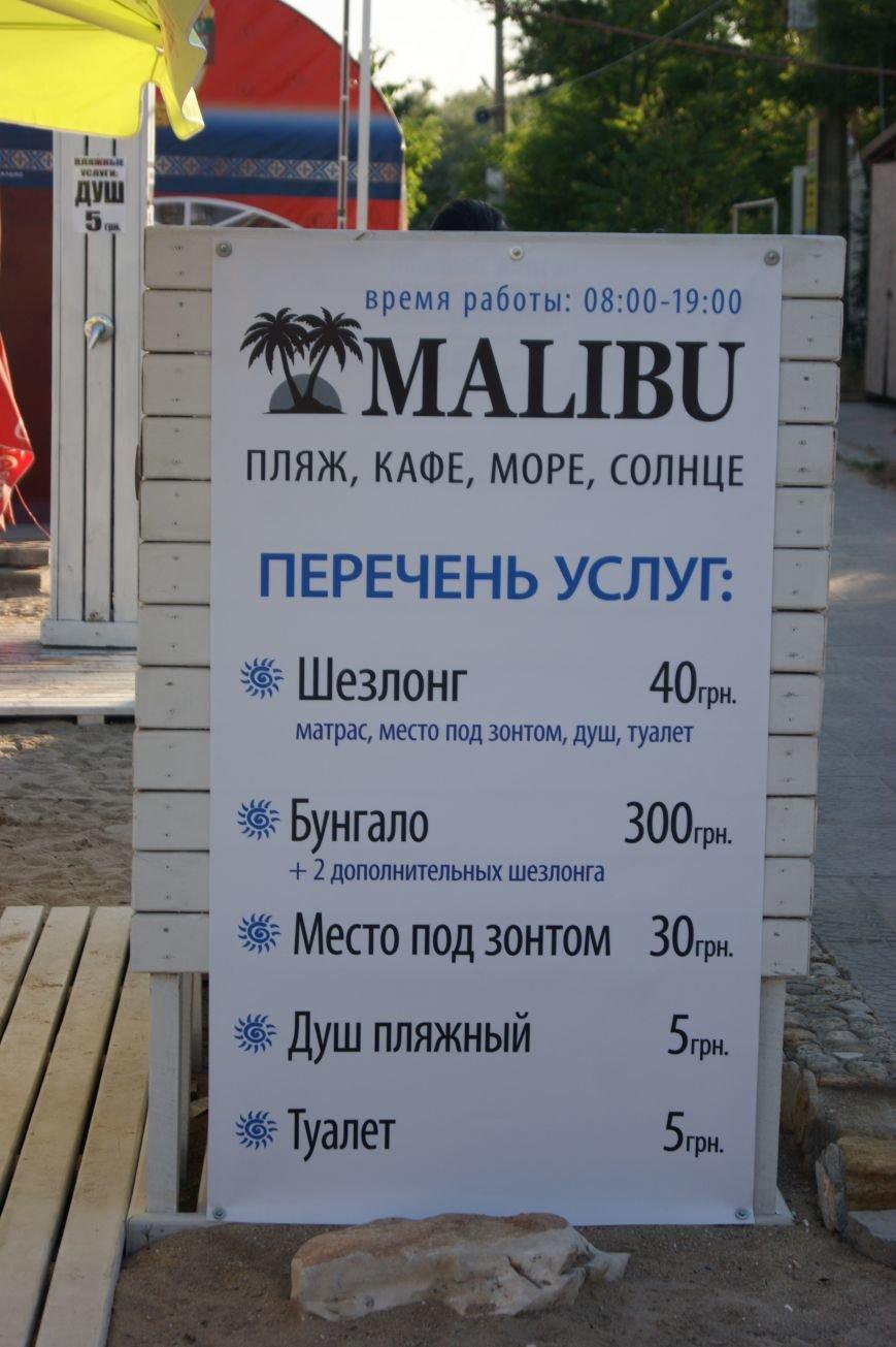 Пляжный контроль в Одессе: Лузановка (ФОТОРЕПОРТАЖ) (фото) - фото 6