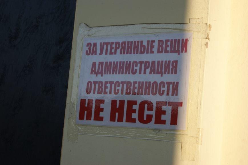 Пляжный контроль в Одессе: Лузановка (ФОТОРЕПОРТАЖ) (фото) - фото 11