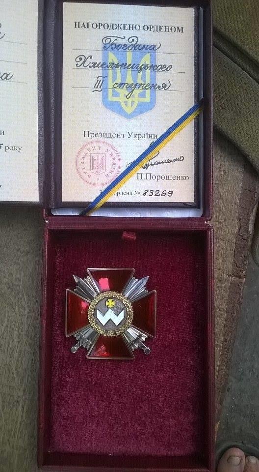 Порошенко наградил николаевского десантника  орденом Богдана Хмельницкого (ФОТО), фото-2