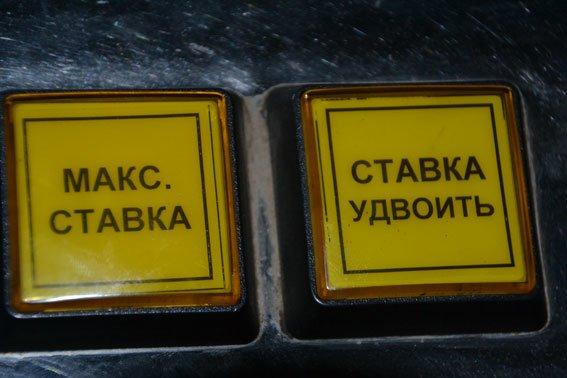 Львівські правоохоронці викрили мережу підпільних гральних закладів (ФОТО) (фото) - фото 1