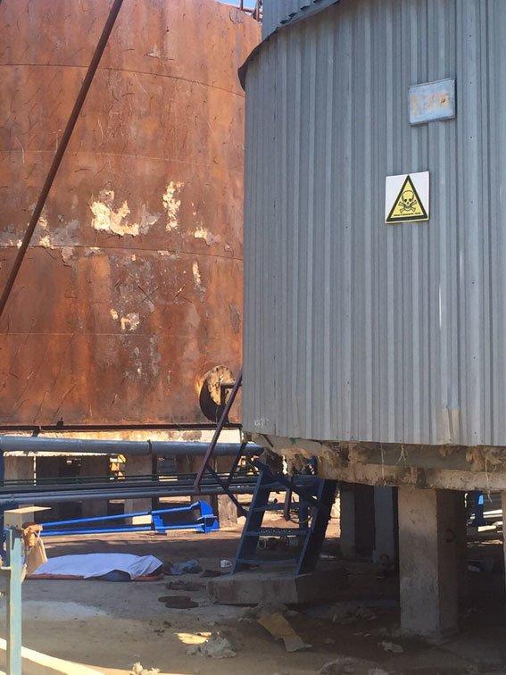 На Кременчугском НПЗ произошёл взрыв. Погиб работник предприятия (ФОТО) (фото) - фото 1