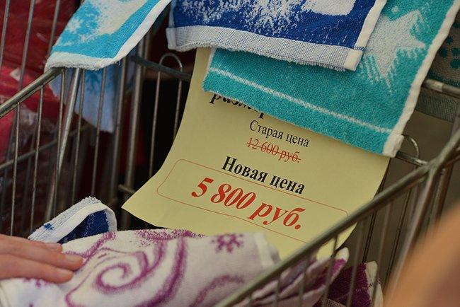 Фотофакт. Гомельская торговля пытается утереть нос любителям черниговских базаров (фото) - фото 5