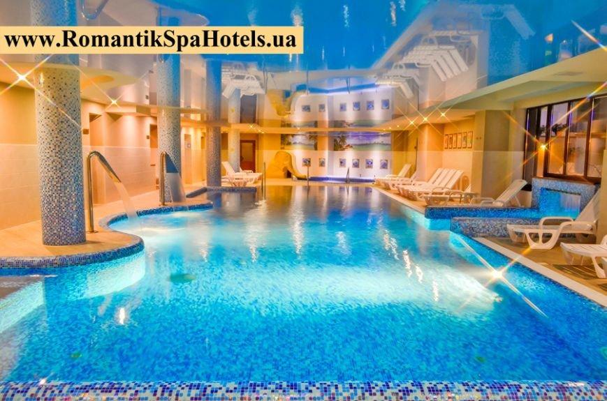 Отдых в Карпатах  Романтик Спа Отель (фото) - фото 3