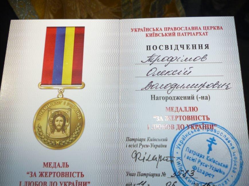 Отец Юрий вручил родственникам криворожан, погибших в зоне АТО медаль «За жертвенность и любовь к Украине» (СПИСОК) (фото) - фото 2