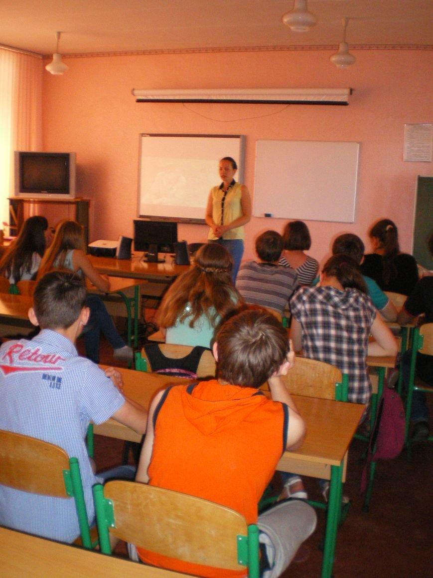 Димитровский центр занятости готовит будущих выпускников к выбору профессии (фото) - фото 2