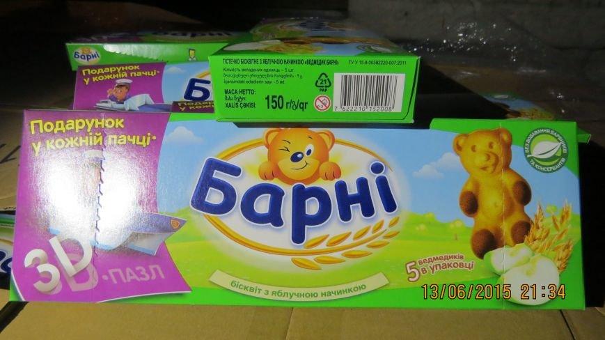 В Крым незаконно пытались ввезти более тонны бисквитов и печенья из Украины (ФОТО), фото-4