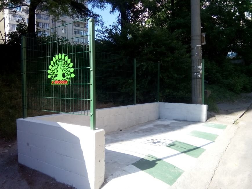 ТОВ «А-МУССОН» - чисте місто! (фото) - фото 1