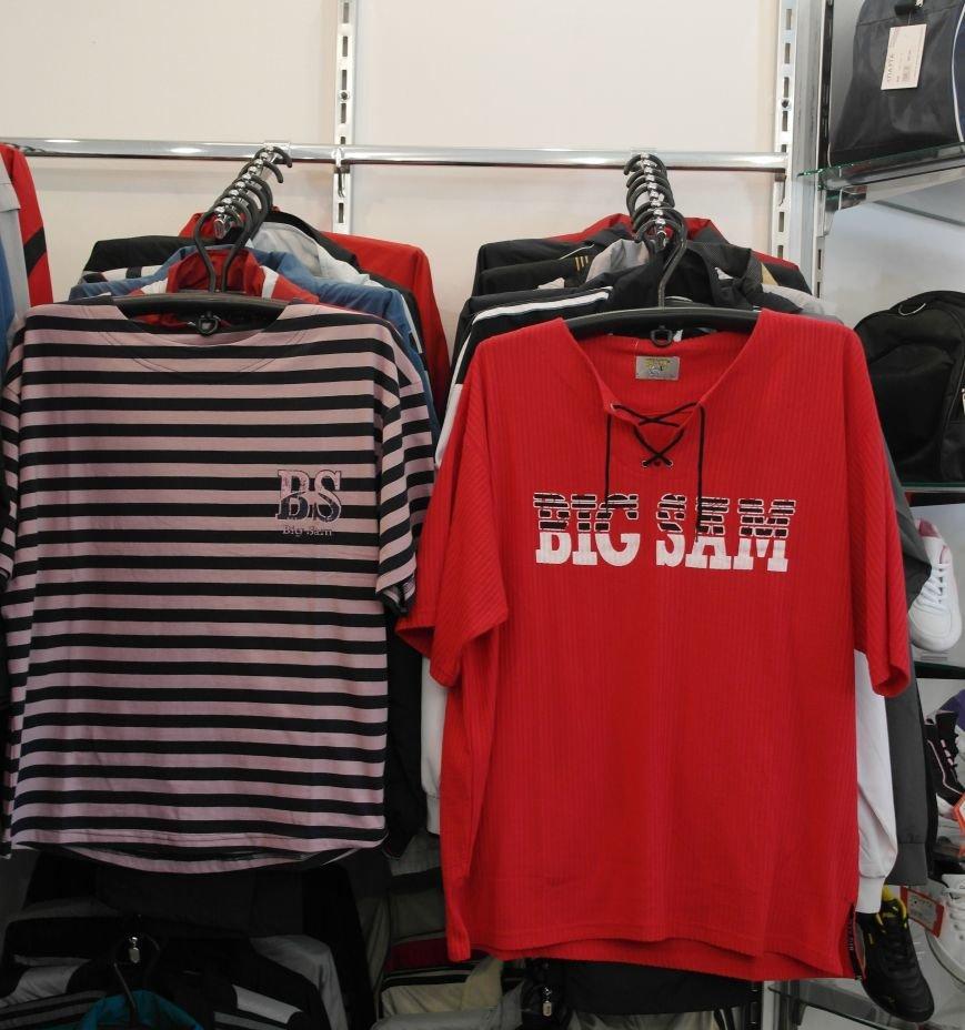 Магазин «Спарта» - модная спортивная одежда в Красноармейске!, фото-6