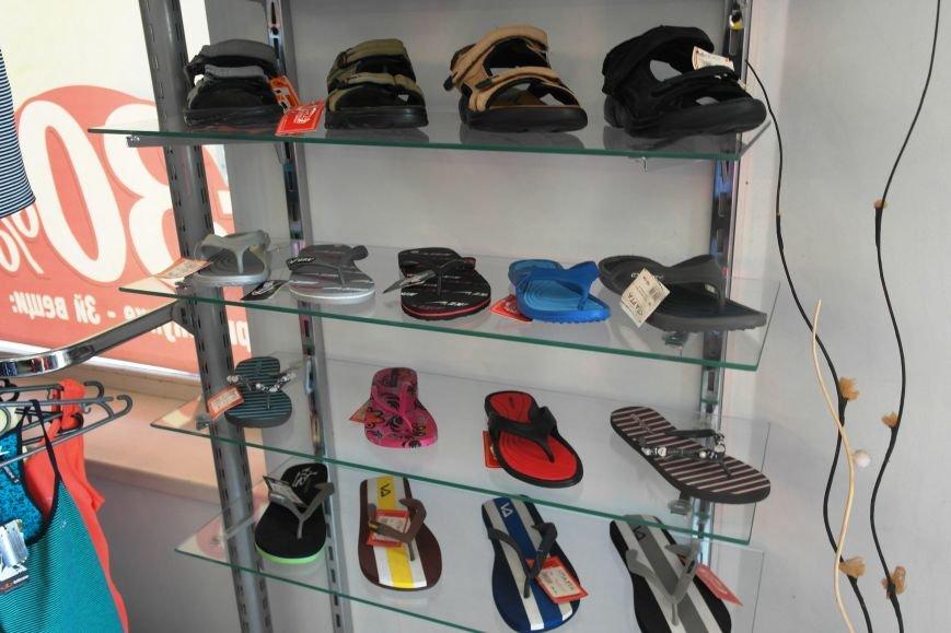 Магазин «Спарта» - модная спортивная одежда в Красноармейске!, фото-7
