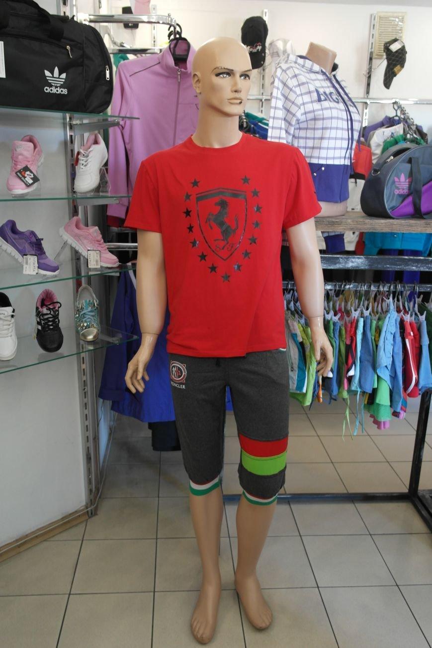 Магазин «Спарта» - модная спортивная одежда в Красноармейске!, фото-12